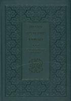 Хамлет. Три български превода