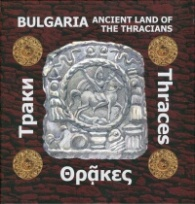 Bulgaria - Ancient Land of the Thracians