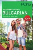 Beginners' course Bulgarian. Ускорен курс по български за англоговорящи (Учебник + 2CD)