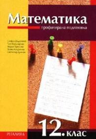6 класс гдз www.4book.org