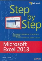 Microsoft Excel 2013. Step by Step