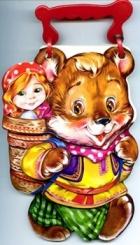 Маша и Мечока/ Книжка с дръжка
