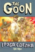 The Goon: Груба сделка