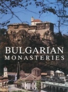 Bulgarian Monasteries / тв.к.