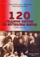 120 години битки за футболна Варна (1894-2014)