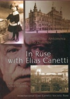 In Ruse with Elias Canetti