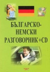 Българско-немски разговорник + CD