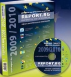 Report.BG Бизнес информация 2009/2010 + CD
