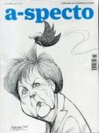 A-specto; Бр.38/ Юни 2017