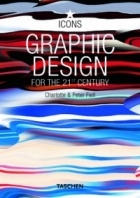 Graphics Design for the 21 - st Century
